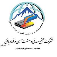 سنگ آهن بافق مرکزی یزد